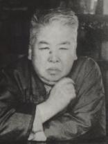 Okuhara Seiko