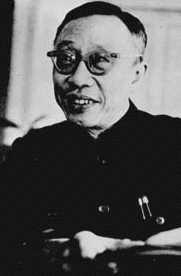 Emperor pu yi homosexual