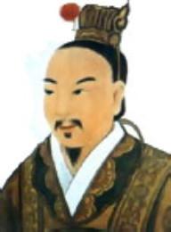 Yuandi